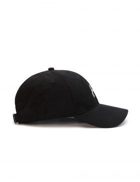 Cayler & Sons 8th Day - Curved dad cap - black