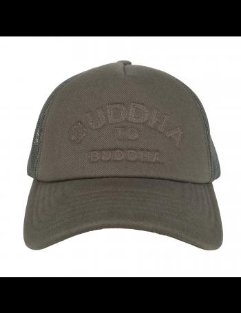 Buddha to Buddha Kappe Rich army