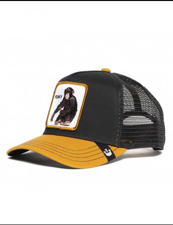 Goorin Bros. KIDS Little Monkey Trucker Cap - Black